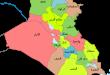 صور خارطة العراق مفصلة , محافظات و معالم العراق