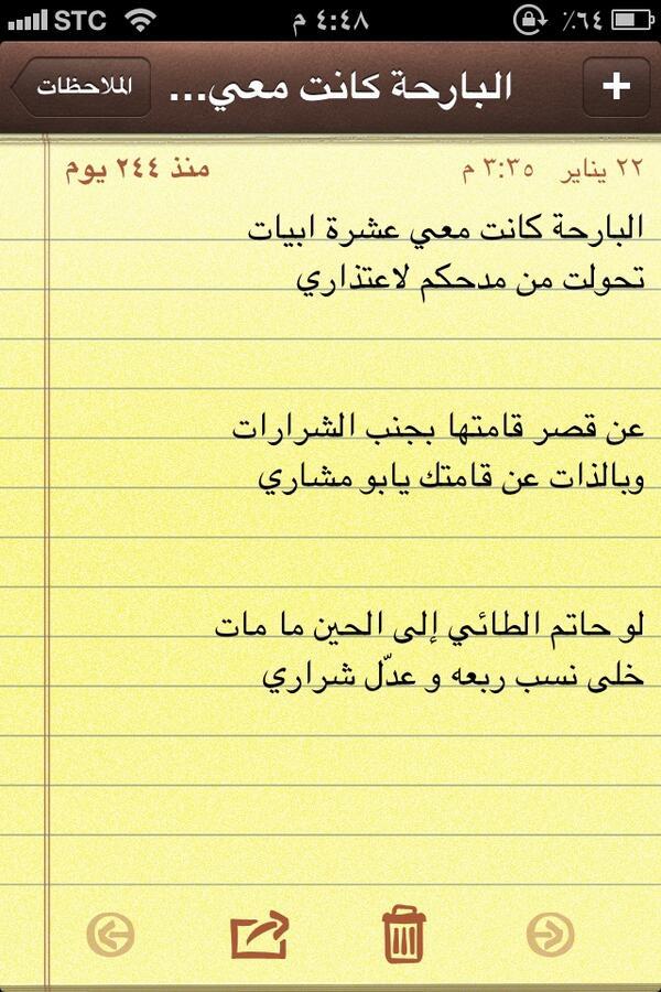 صورة قصيدة حاتم الطائي , اروع قصائد الشاعر الكبير حاتم الطائي