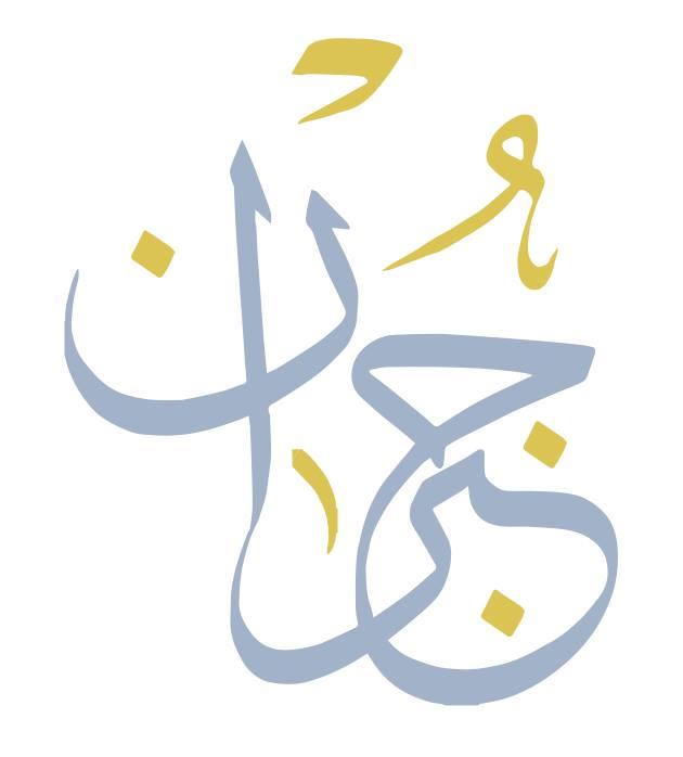 صور معنى اسم جبران , هل اسم جبران له اصل عربي