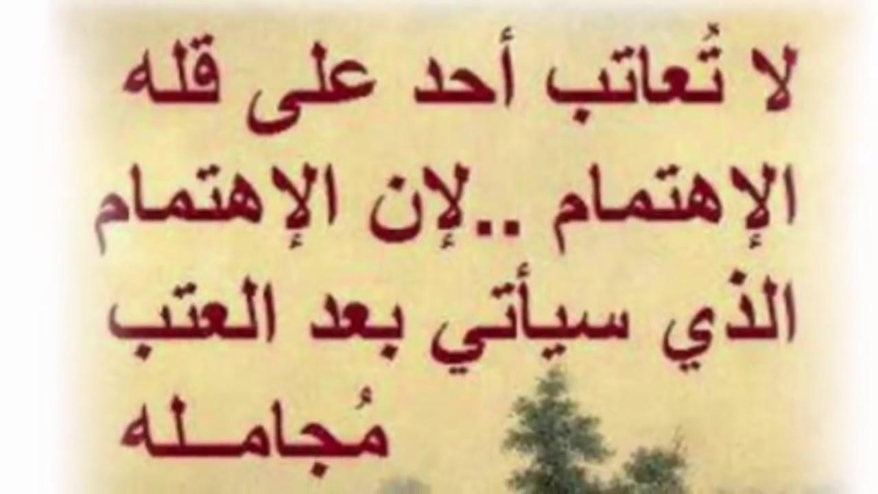 صورة امثال و حكم عربية , لكل مقام مقال والامثال كتيره