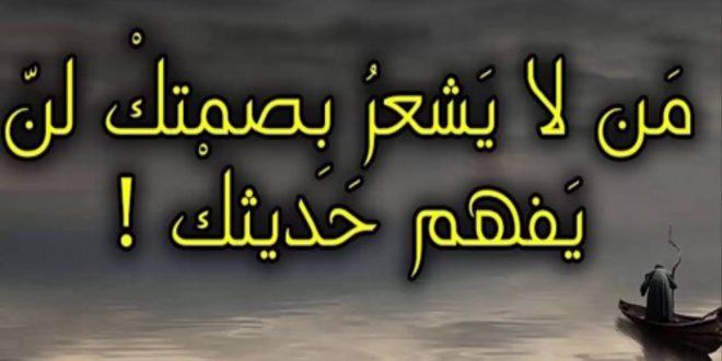 صور امثال و حكم عربية , لكل مقام مقال والامثال كتيره