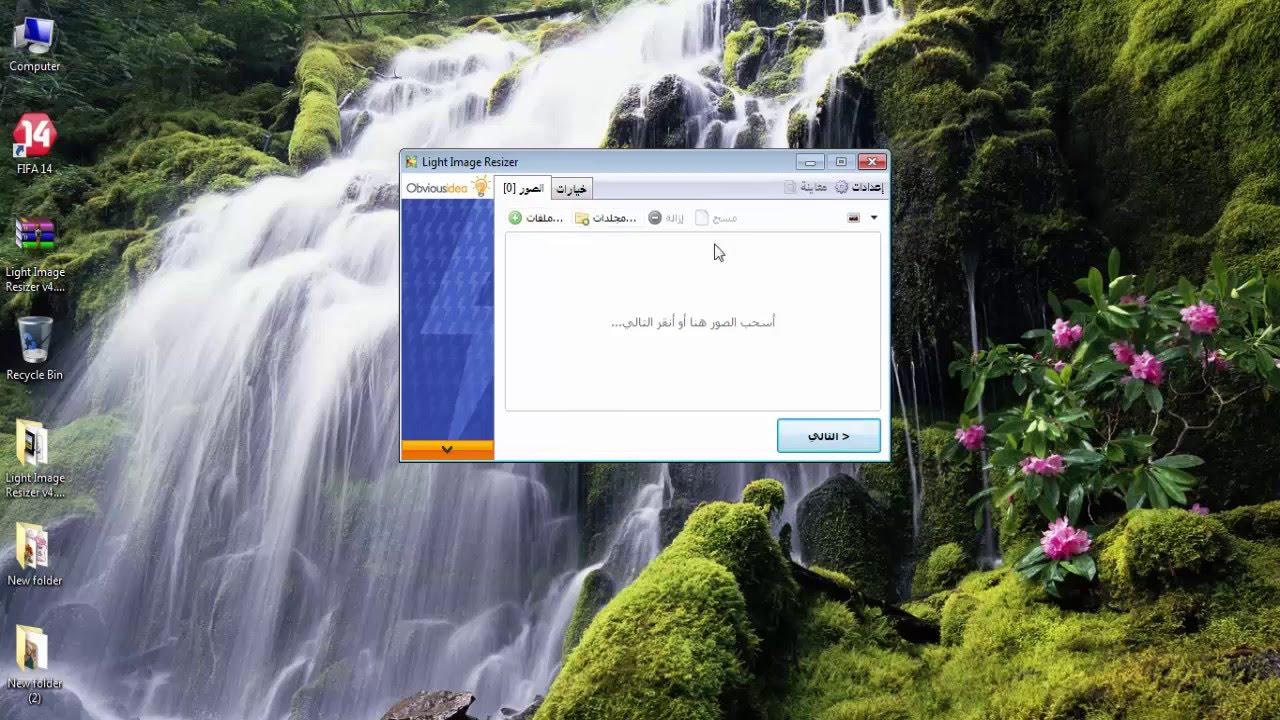 صور تحسين جودة الصور hd , اجمل برامج تظبيط الصور