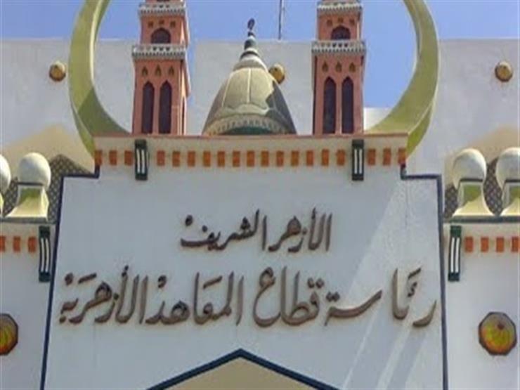 صورة شعر عن الازهر الشريف , مكانه الازهر في نفس كل مؤمن كبيره وليس المصرين فقط 2980 14