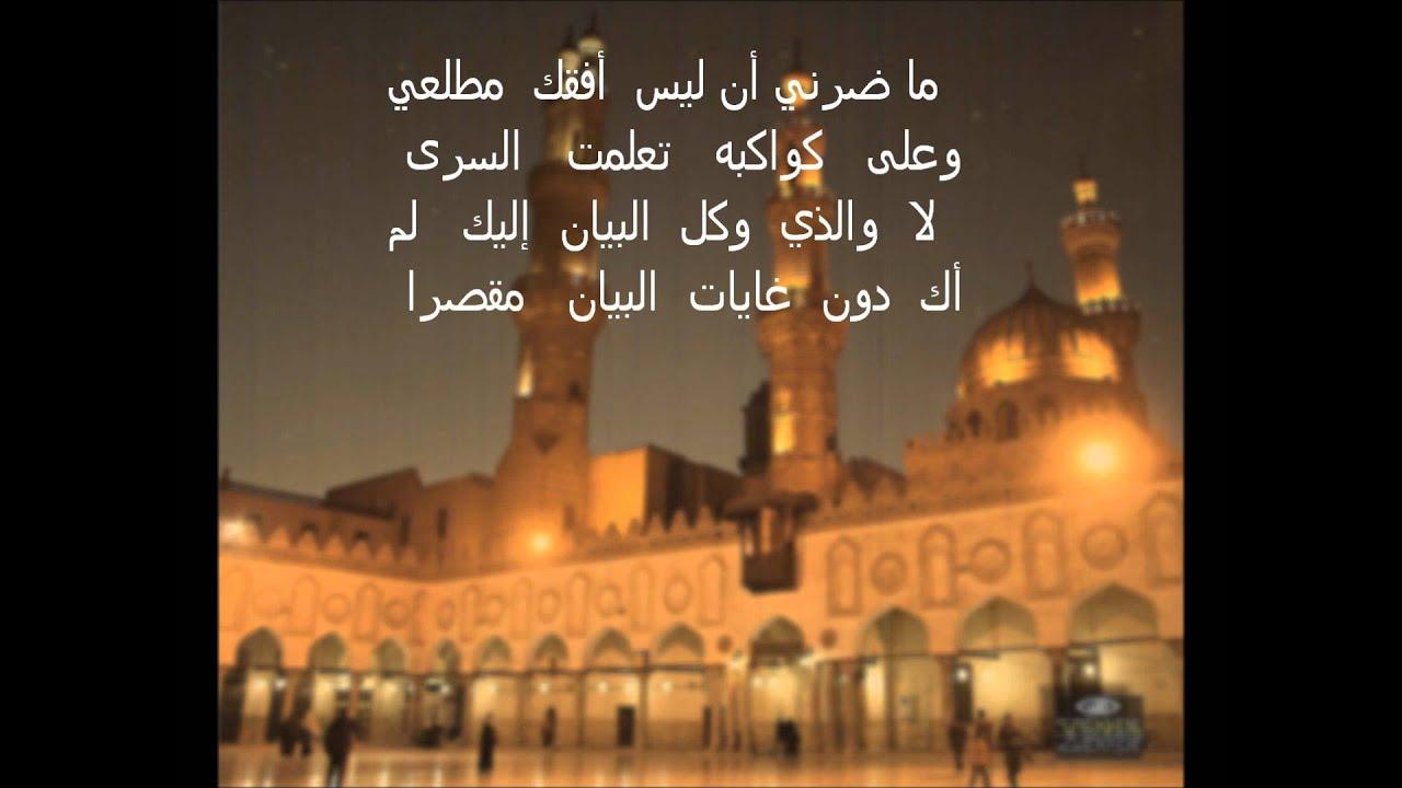 صورة شعر عن الازهر الشريف , مكانه الازهر في نفس كل مؤمن كبيره وليس المصرين فقط 2980 19