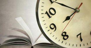 تعبير عن وقت الفراغ , موضوع عن الفراغ