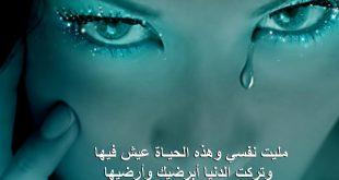 خواطر عن الوداع , الشعور بالانكسار سواد قريب او حبيب