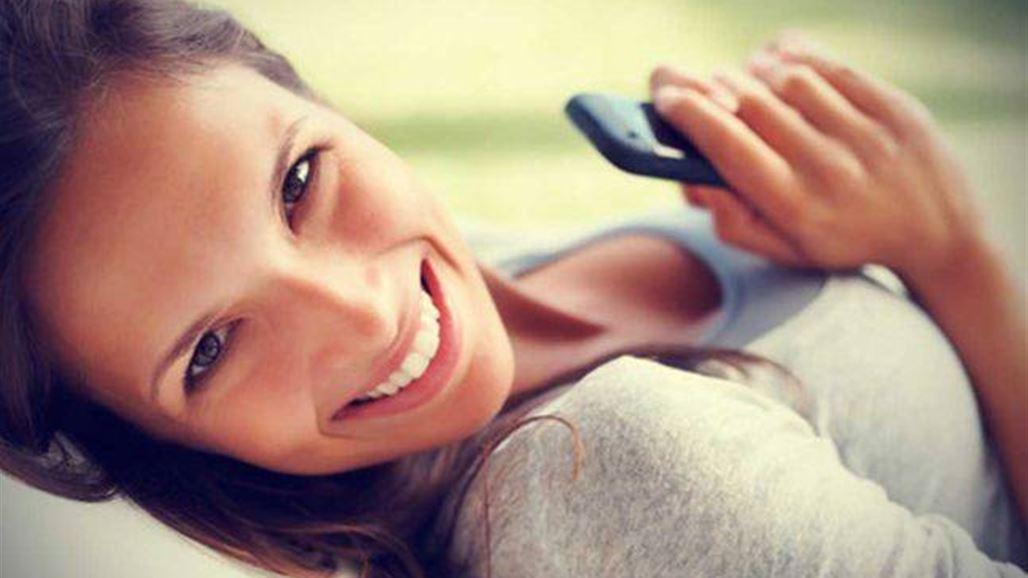 صور كيف ادلع حبيبي على الهاتف , الاهتمام بالحبيب ازاي تعالي اقلك