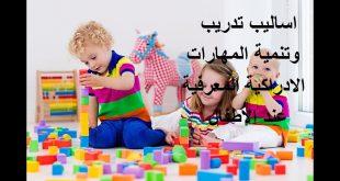 صور تنمية المهارات للاطفال , حمسي طفلك علي الابتكار