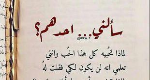قصيدة عن القلب , الحب هو نبض الحياة