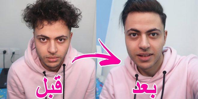 صور كيفية جعل الشعر ناعم ومفرود للرجال , يحبون الرجال الاهتمام بنفسهم كثيرا