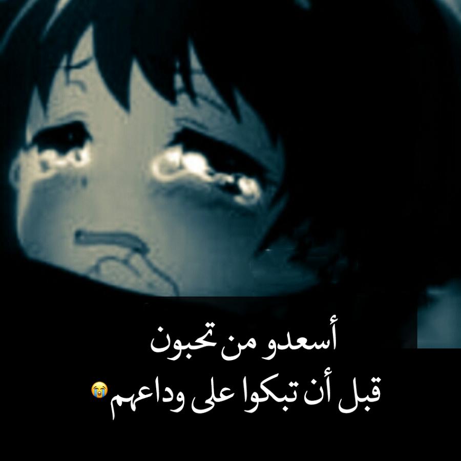 صورة صور معبرة وحزينة , شعور الحزن في صورة