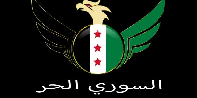صورة تردد قناة السوري الحر , احدث تردد لقناة الجيش السوري الحر