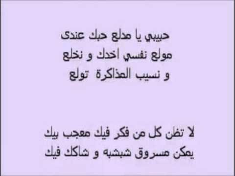 صورة رسائل حب رومانسيه مضحكه , كلمات الحب المضحكة 1999 1