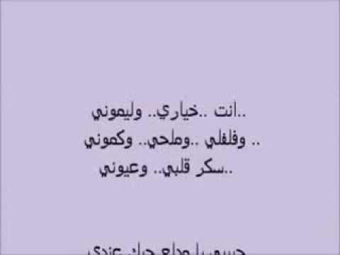 صورة رسائل حب رومانسيه مضحكه , كلمات الحب المضحكة 1999 4