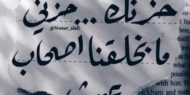 صورة اجمل كلام حزين , احلى كلام عن الحزن