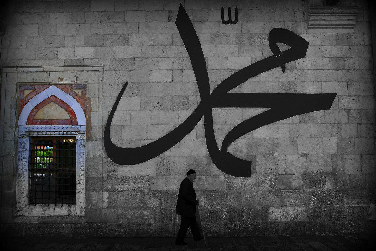 صورة رؤية اسم محمد في المنام , اسم محمد وتفسير رؤيته في الحلم