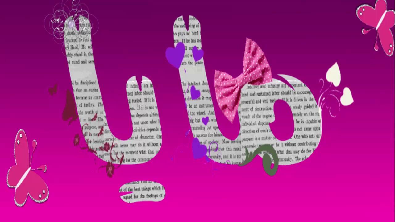 صورة اسماء بنات كيوت للفيس , اجمل اسماء بنات