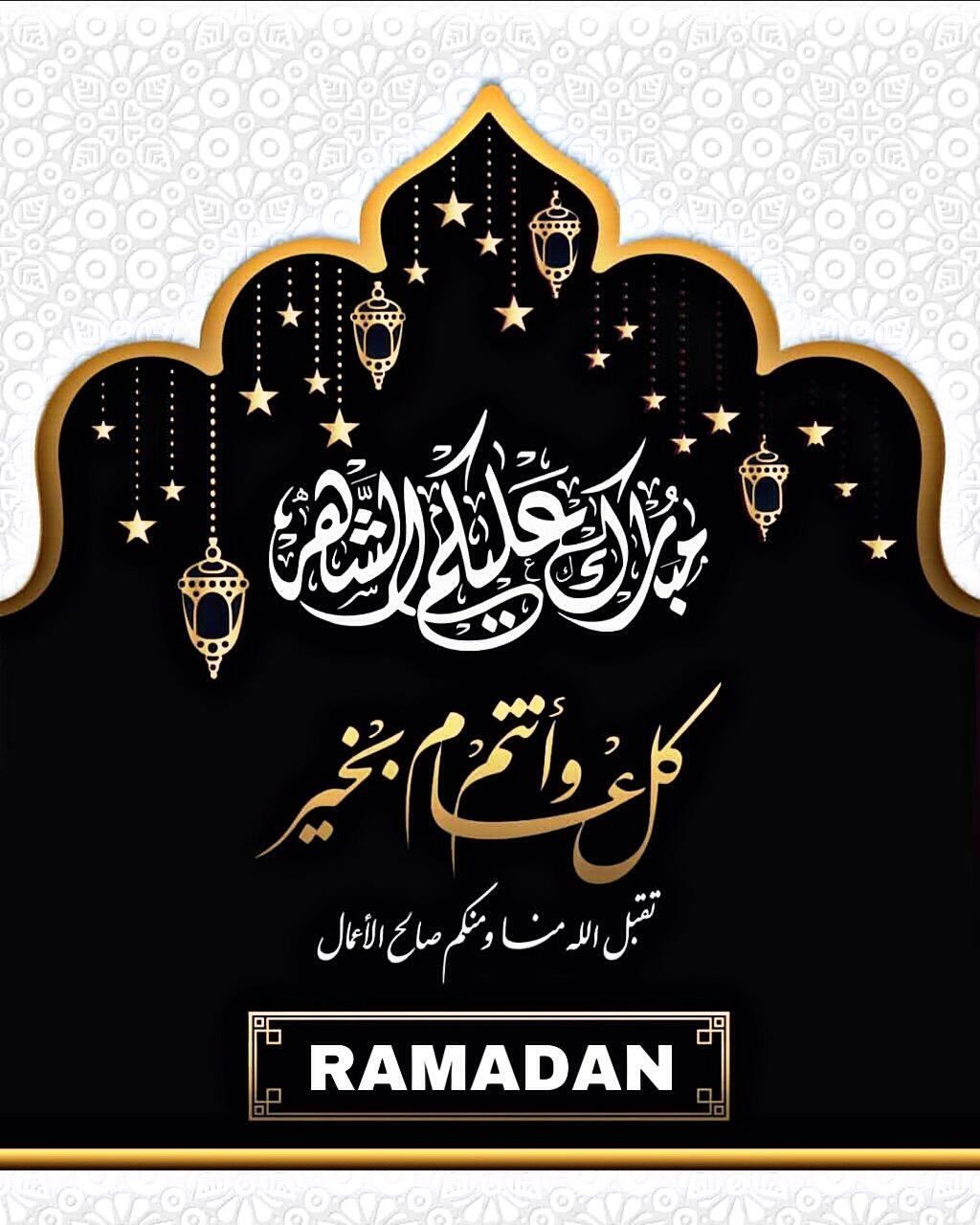 صورة اجمل عبارات رمضان , بركات الخير فى شهر رمضان