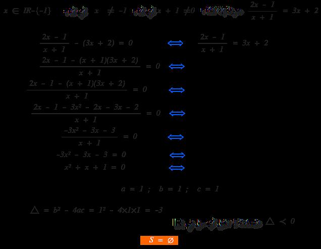 حل المعادلات من الدرجة الثانية بمجهولين pdf