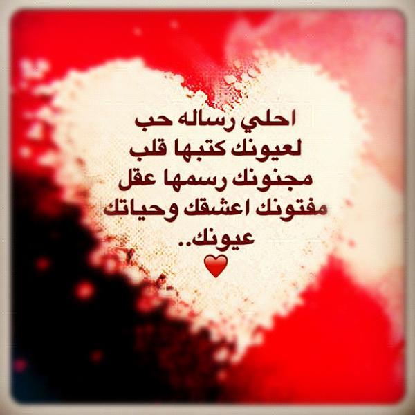 صورة قصيدة رومانسية للحبيب , اجمل القصائد