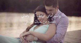 صور قصيدة رومانسية للحبيب , اجمل القصائد