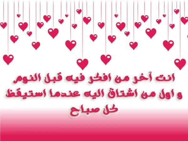 صورة اريد رسائل حب , اجمل رسائل رومانسيه