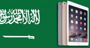 صور افضل انواع التابلت واسعارها في السعودية , تسوق على حق واعرف اسعار التابلت بالسعودية