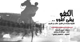 صور قصيدة مدح الخوي الكفو , اجمل ما كتب في مدح الاخ