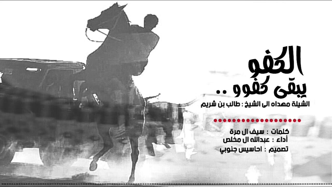 قصيدة مدح الخوي الكفو اجمل ما كتب في مدح الاخ ابداع افكار