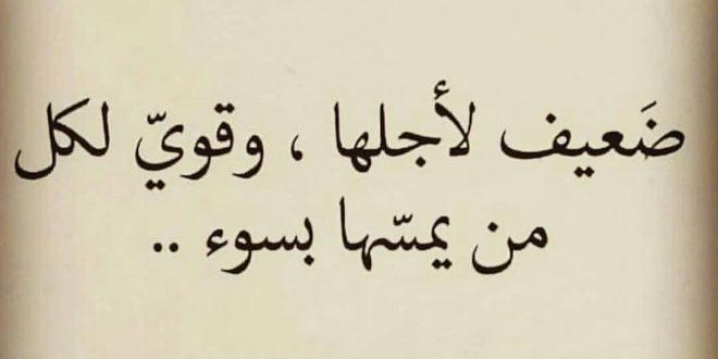 صورة اجمل كلمات غزل , اصنع عالم رومانسي بكلمات غزلي جميلة