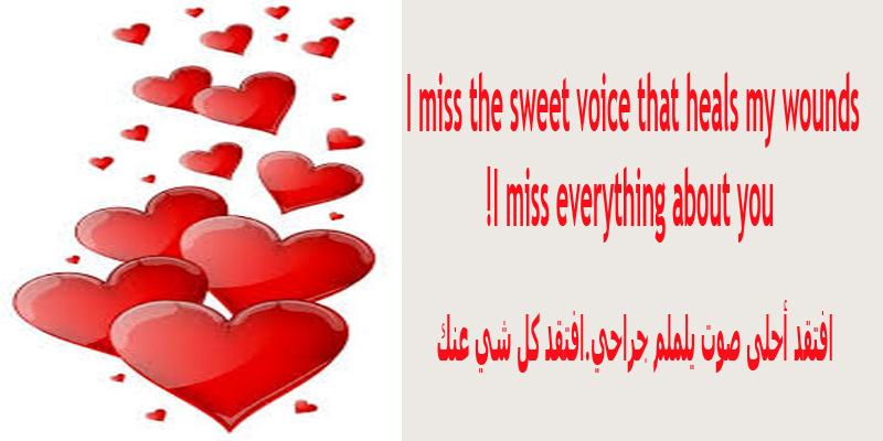 صورة رسائل حب بالانجليزي , ارق كلمات الحب باللغة الانجليزية 1658 7