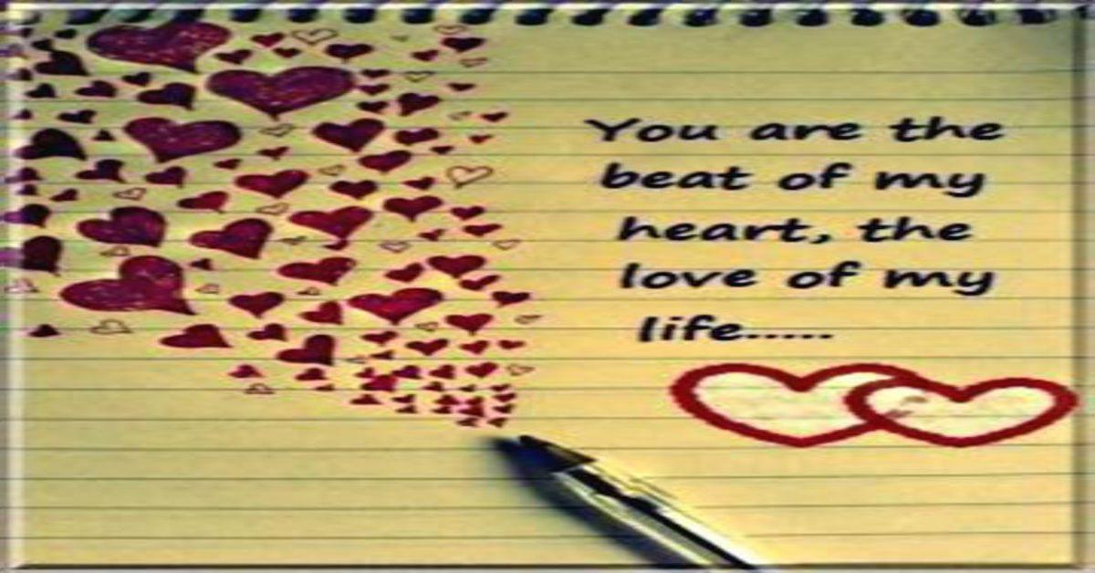 صورة رسائل حب بالانجليزي , ارق كلمات الحب باللغة الانجليزية 1658 8