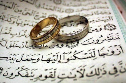 صورة اجمل ما قيل في حب الزوجة , خواطر رائعة لحب الزوجة