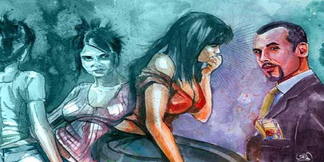 صورة معنى زير النساء , تفسير جملة زير النساء