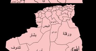 صورة خريطة الجزائر بالولايات كاملة , الجزائر ومعالمها بالكامل
