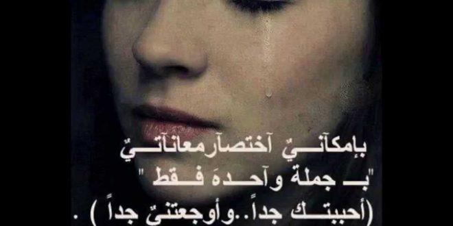 صورة شعر عتاب الحب , قصيدة عتاب فى الحب