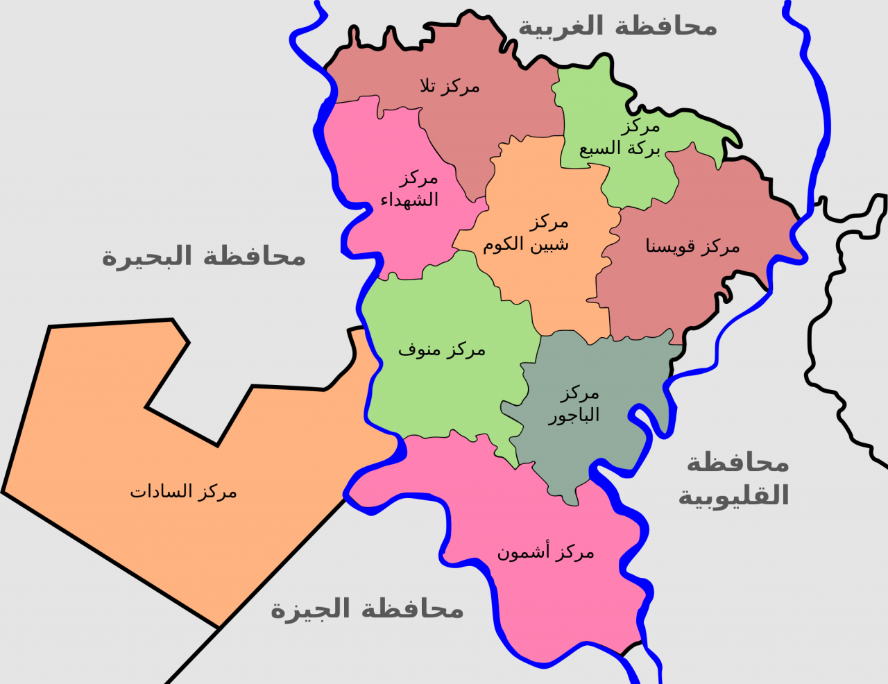 صورة خريطة محافظة المنوفية , تعرف علي محافظة المنوفية