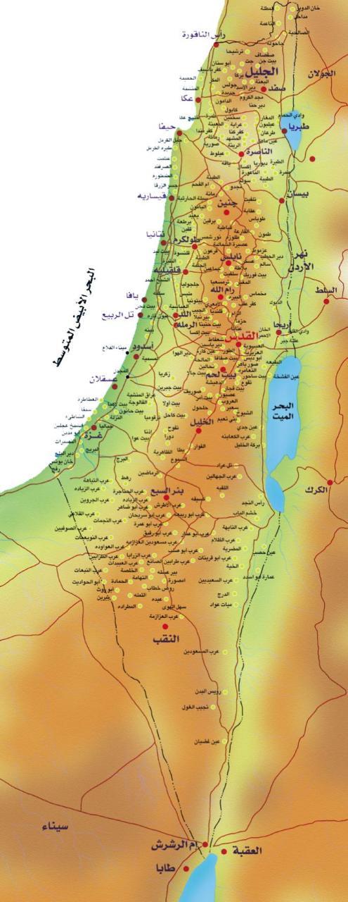 صورة خريطة فلسطين بالتفصيل , اتعرف على فلسطين ومعالمها