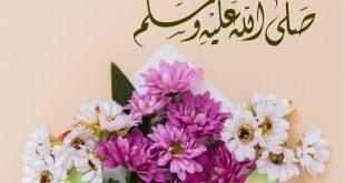صور توبيكات اسلاميه , بوستات دينيه روعه