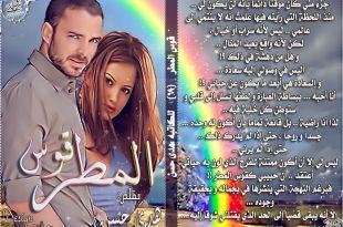 صورة قصة رومانسية جريئة , قصص عشق عربية