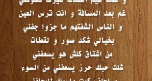 صورة شعر في العراق , قصايد عن العراق