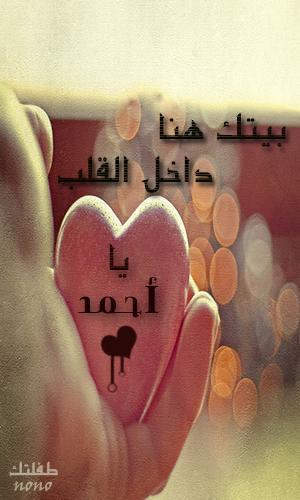 شعر باسم احمد اجمل ماتغنت به الشعراء باسم احمد ابداع افكار