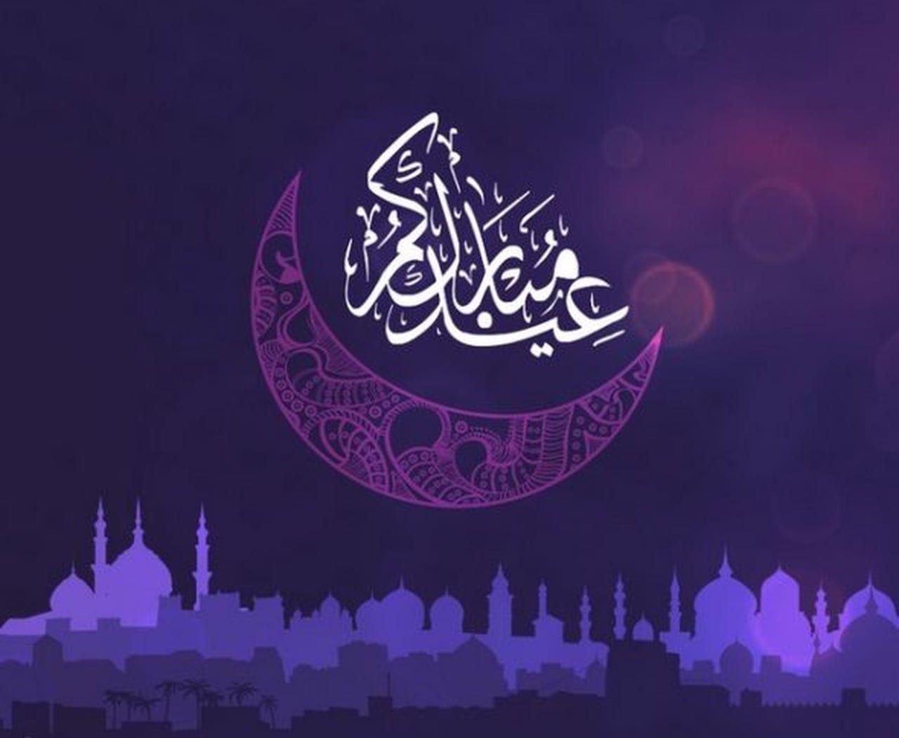 صورة صور تهاني بعيد الاضحى , اجمل العباراة والصور فى عيد الاضحى المبارك