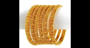 صورة تفسير حلم الغوايش الذهب للبنت , رؤيه الذهب في الحلم