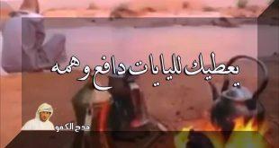 صورة قصيدة مدح الرجال الطيبين , اشعار عن مدح الرجال
