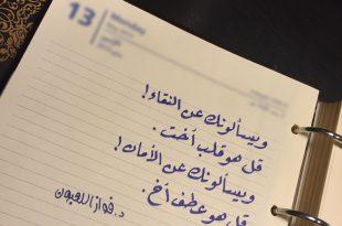 صورة بوستات زعل فيس بوك , عبارات عتاب فيس بوك حزينة