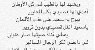 صورة قصائد كتابيه مدح , اروع اشعار المدح والثناء