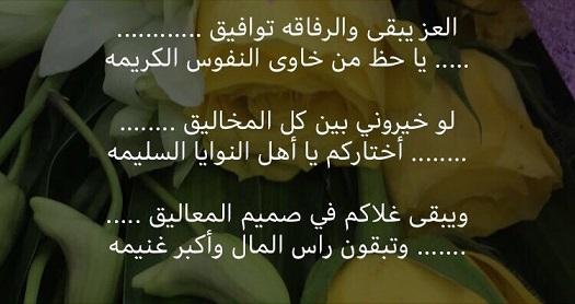 صورة قصائد كتابيه مدح , اروع اشعار المدح والثناء 3701 2