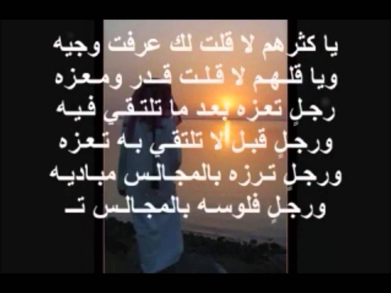 صورة قصائد كتابيه مدح , اروع اشعار المدح والثناء 3701 6