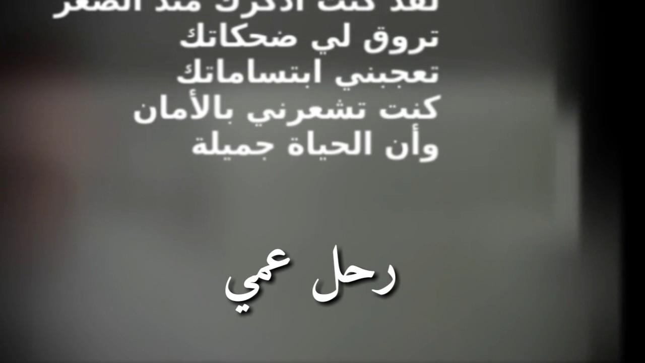 صورة قصائد كتابيه مدح , اروع اشعار المدح والثناء 3701 7